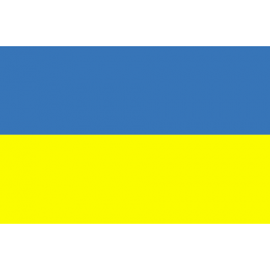 Ukraine international rankings